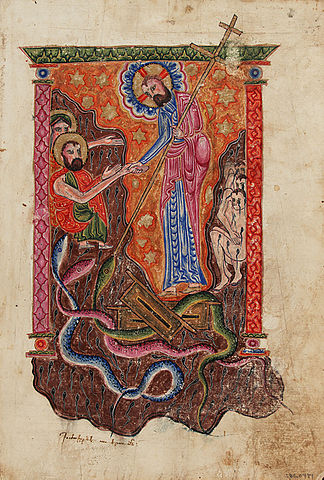 324px-Folio_from_an_Armenian_Manuscript-_Jesus_Descends_to_Hell
